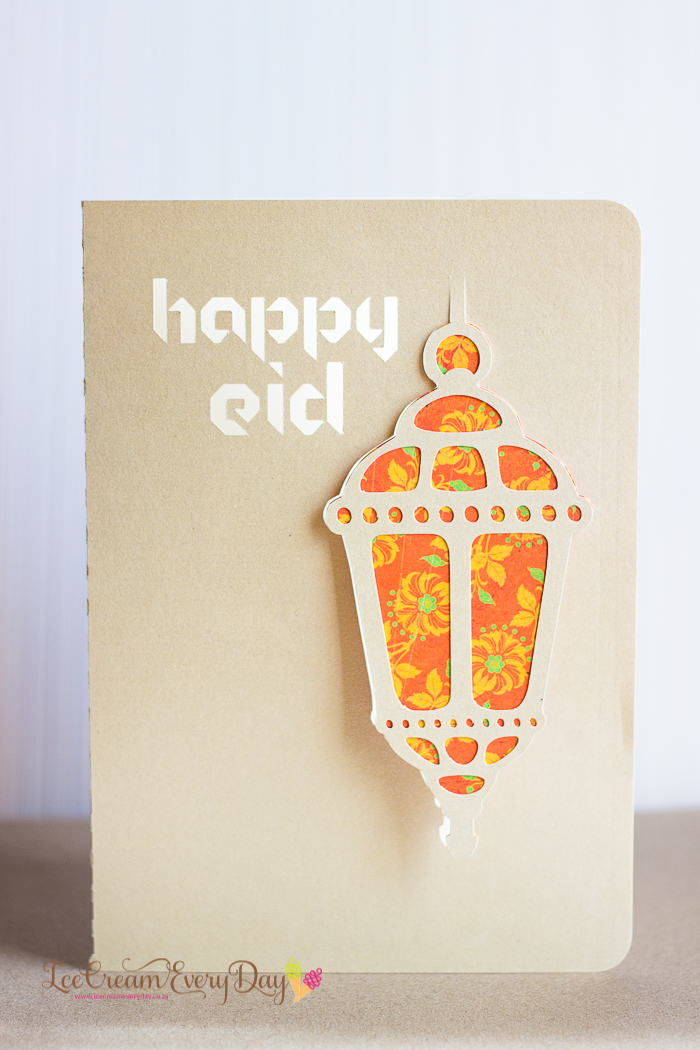 Eid printables 2014 giftwrap and cards ice cream everyday for Eid decorations to make at home